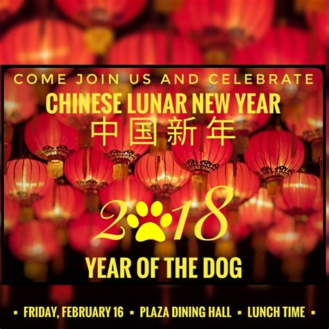 new year 2018 restaurants plaza dining to offer celebrations to usher in the