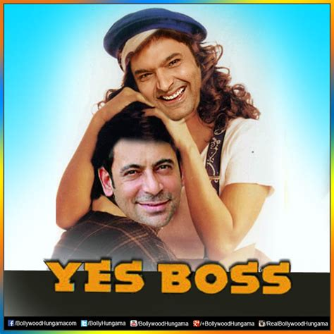 film india yes boss funny sunil grover says yes boss to kapil sharma