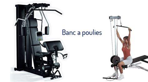 banc de musculation compact comment bien choisir un banc de musculation physique de