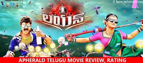 Lion Film Review Telugu | lion telugu movie review rating