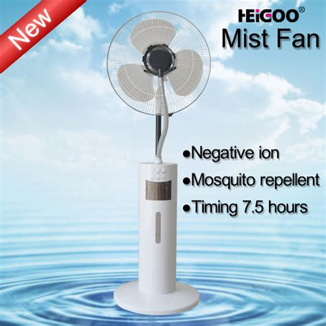 Patio Misters Lowes Lowes Misting Fan Promotion Shop For Promotional Lowes