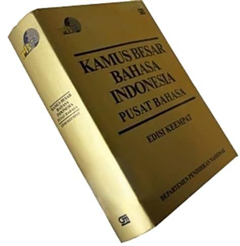 Kamus Besar Bahasa Indonesia Kbbi Hardcofer aplikasi kamus besar bahasa indonesia computer rajawali