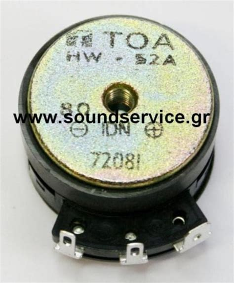 Driver Speaker Toa hw52 toa hw 52 replacement tweeter dome for speakers hx 5 speakers tweeter compression drivers