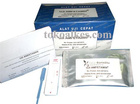 uji amfetamin alat tes narkoba amfetamin tokoalkes tokoalkes