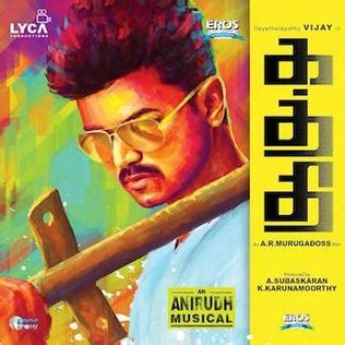theme music kaththi kaththi soundtrack wikipedia