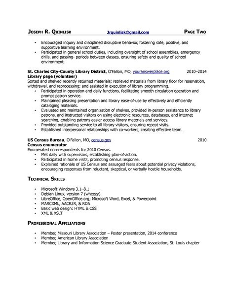Resume Sles For Library Library Resume Hiring Librarians