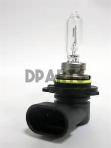 Car Light Bulbs Malaysia Philips 9012 Llc1 Light Bulb End 10 20 2017 6 40 Pm Myt