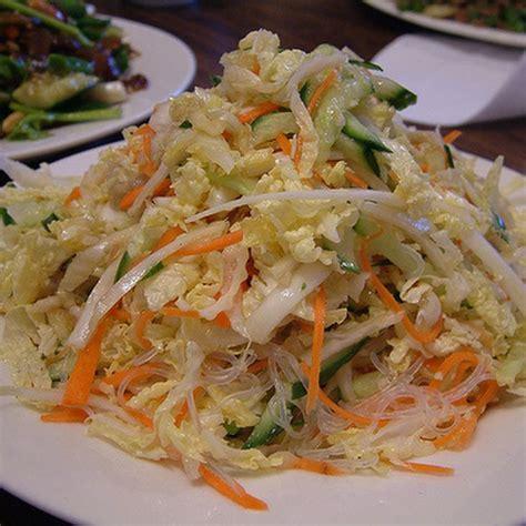 Rice Noodle Salad by Rice Noodle Salad Vegan Pinterest