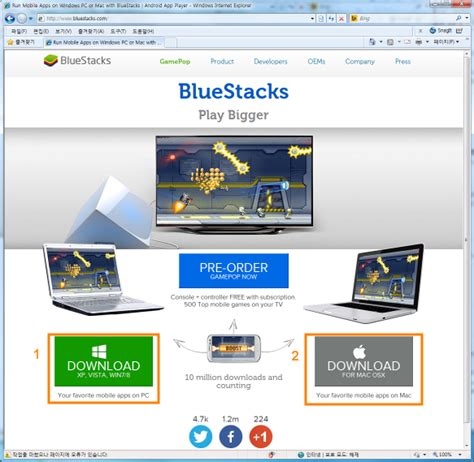 bluestacks knives out bluestacks splitinstaller native b exe