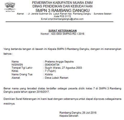 contoh surat keterangan siswa aktif terbaru 2016 2017 info guru indonesia