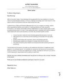 dear to whom it may concern cover letter cover letter to whom it may concern morning pdf pdf