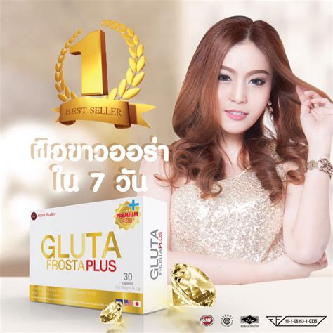 Gluta Frosta Plus gluta frosta plus thailand best selling products