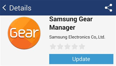 gear manager apk samsung gear manager apk for samsung wearables version 2 2