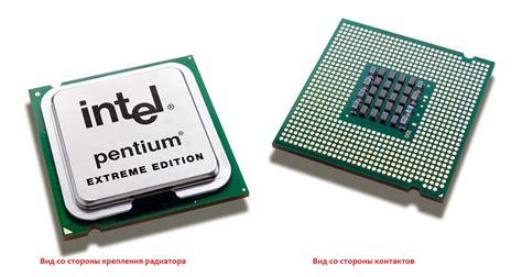integrated circuit nedir компьютер это очень просто часть 4 все советы