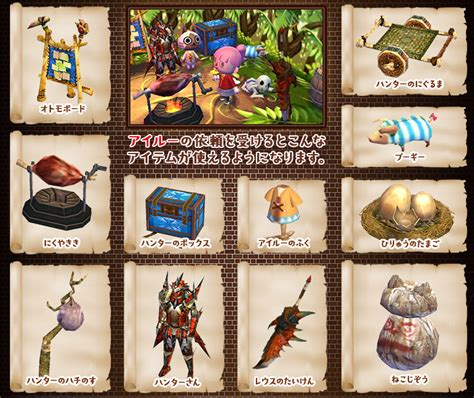 happy home designer furniture list current and upcoming special design requests character dlc list in animal crossing happy home