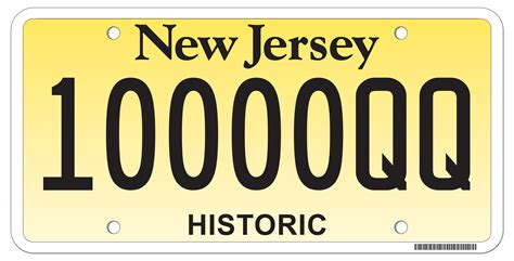 new jersey dmv qq plates pairs and spares