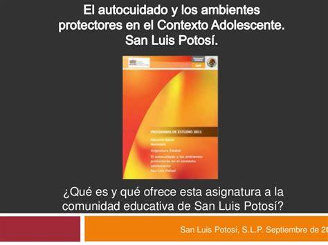 libro de coahuila 1 secundaria asignatura estatal el autocuidado y los ambientes 1
