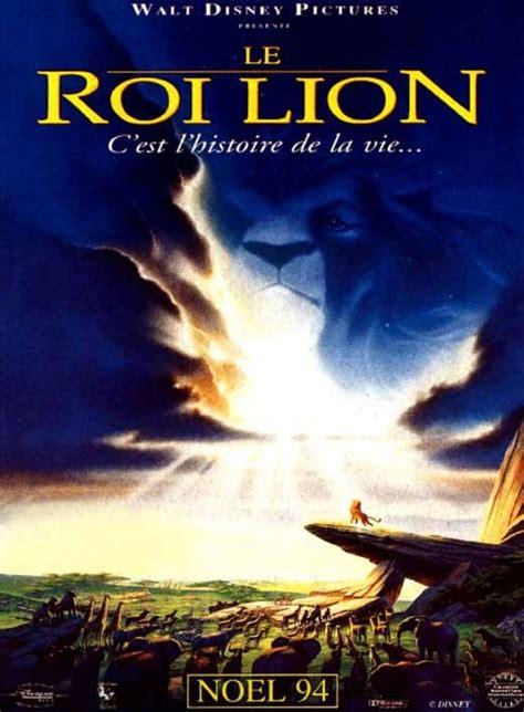 film lion roi le roi lion