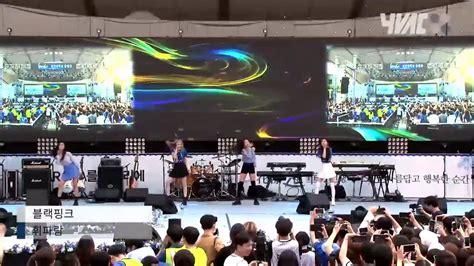 blackpink university festival blackpink quot whistle quot yonsei university festival 2017 youtube