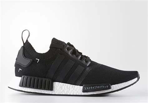 Adidas Nmd R1 Primeknite Black For adidas nmd r1 primeknit releases for june 10th sneakernews