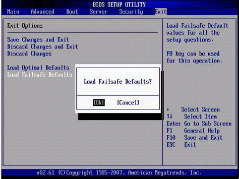 reset bios effect powering on the server module configuring bios and