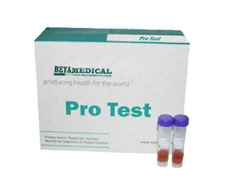 protein test protein residue test beya