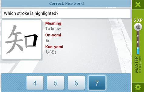 human japanese full version apk human japanese intermediate 1 1 3 apk download android