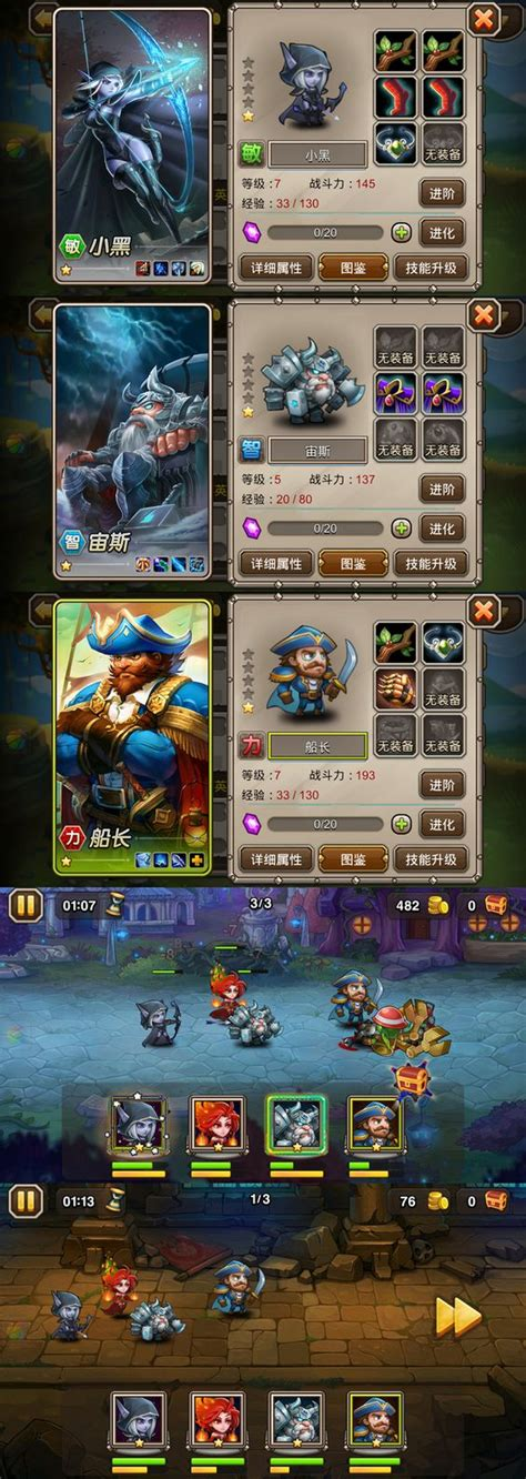 game design rpg user interface rpg and game ui on pinterest