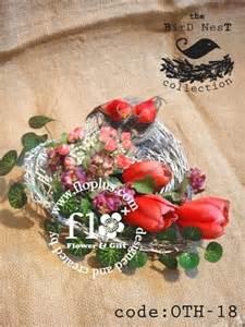 Flower Rubiah flower daily