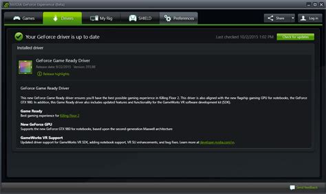 game ready drivers geforce