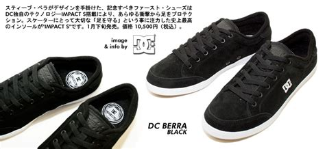 Sepatu Dc Steve Berra as スニーカー新着情報