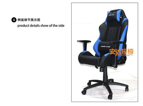 office chair league of legends chair buy league of