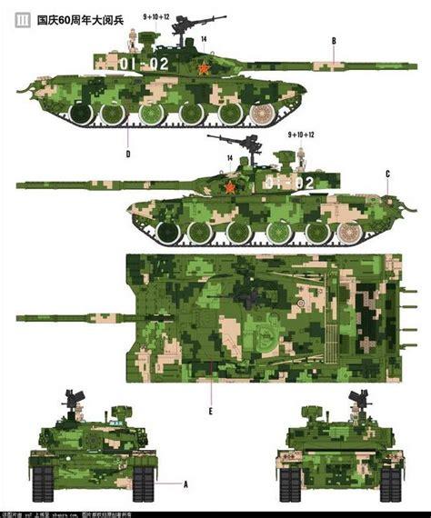 army pattern tank armorama ztz 99a1 digital camouflage modern military
