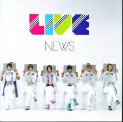 News Live News Live Sakura Pop Back Up