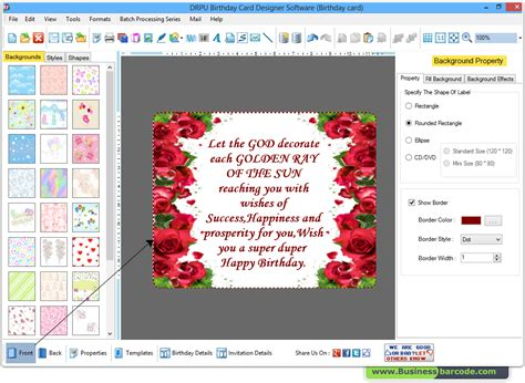 Birthday Cards Maker Software Create Birth Day Cards