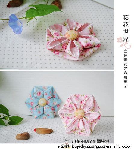 Fabric Origami Flowers - fabric origami origami tutorial and origami on