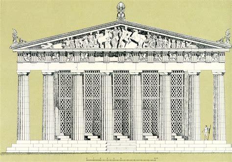 Parthenon Cornice Parthenon Gallery W From W Rec