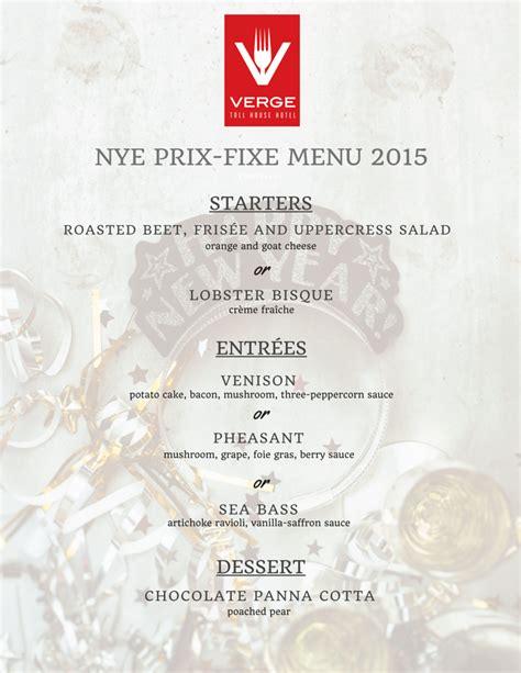 new year dinner restaurant 2015 new year s 2015 prix fixe dinner verge
