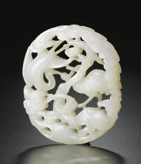 White Jade a reticulated white jade pendant qing dynasty 18th