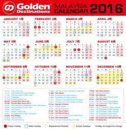 Maldives Kalender 2018 2016 Malaysia School Holidays Golden Destinations 黄金旅程