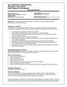 skill resume bank teller resume sles bank teller