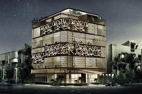 interior design office jeddah interior design jeddah studio design gallery best