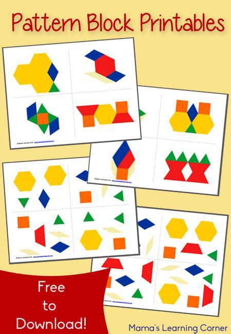 Pattern Block Activities For Middle School | free pattern block printables free homeschool deals