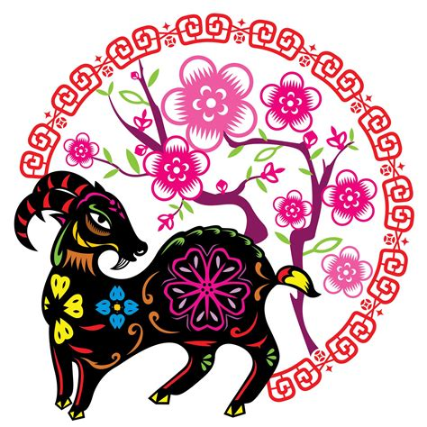 year of the goat new year message free new year clip pictures clipartix