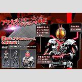 Kamen Rider Faiz Phone   980 x 675 jpeg 288kB