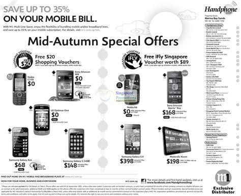 Hp Nokia W8 handphone shop nokia c2 01 sony ericsson w8 nokia e6 xperia lg optimus one samsung