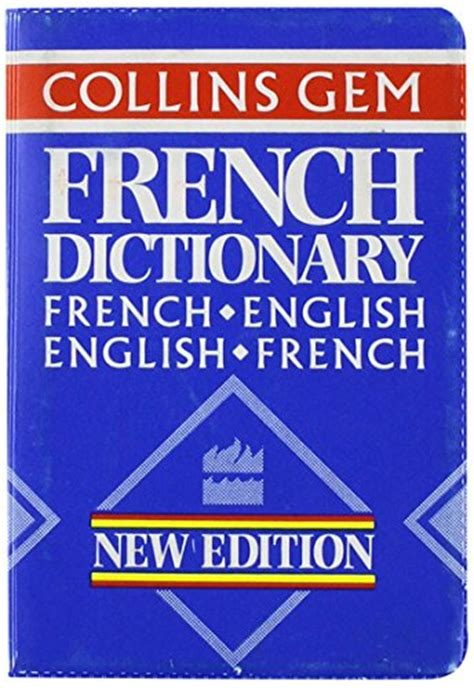 0008141878 collins gem french dictionary used gd collins gem french dictionary french english