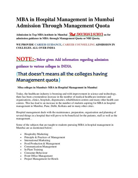 Mba In Financial Markets In Mumbai by Mba In Hospital Management In Mumbai Mba Programmes