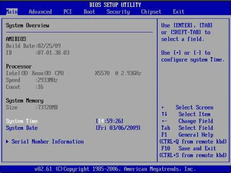 reset bios factory default how to view or edit bios settings for new installations