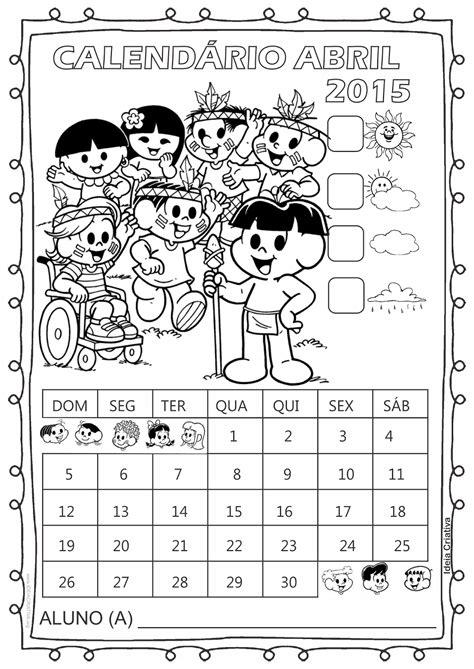 Calendario T C 2015 A Arte De Educar Educa 231 227 O Em Quest 227 O Calend 225 Rios 2015